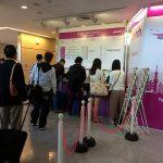 格安価格で沖縄旅行に行きたい!航空券を節約する方法