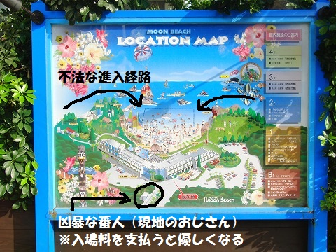 GWに沖縄本島・宮古島ビーチ巡り!3日目