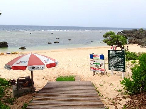 今年も沖縄に行きたい!2017年 沖縄おすすめビーチランキング【宮古島エリア編】