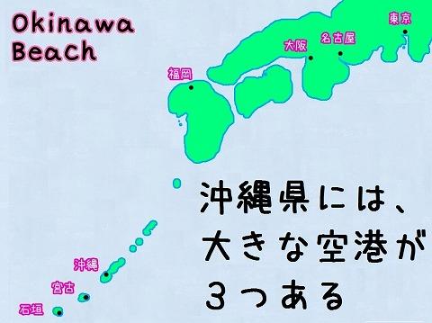 main_okinawa