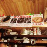【食事】那覇を訪れた貝好きの方におすすめ!贔屓屋(ひいきや)