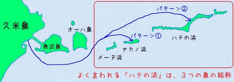 hatenohama02