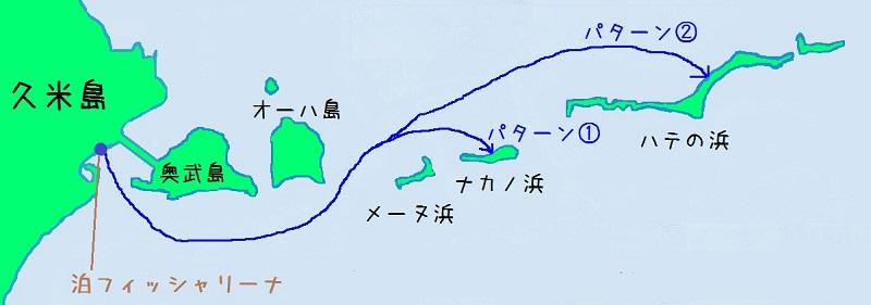 hatenohama03