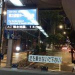 成田空港まで900円!東京駅-成田空港間のおすすめ高速バス