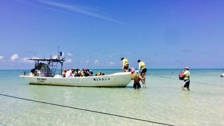 【旅費】 8月の離島めぐりの旅費を公開!大満足の沖縄離島めぐりの一人旅6泊7日