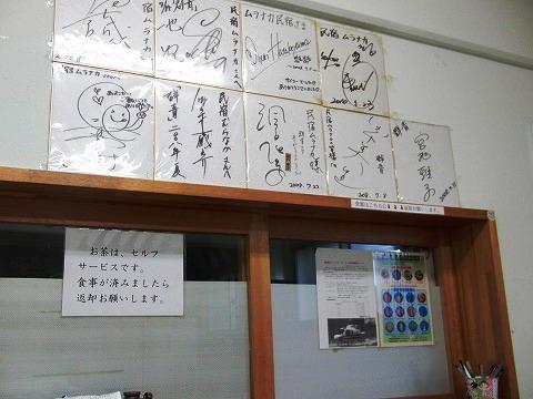 【宿泊】民宿ムラナカ(渡名喜島)に宿泊しました