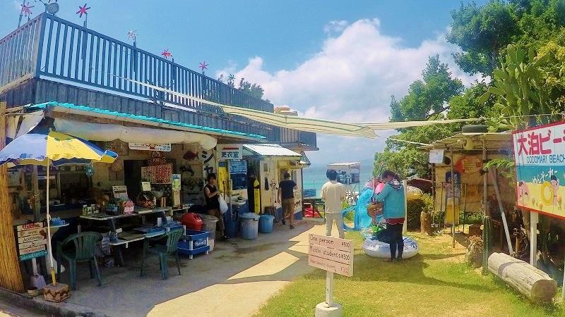 沖縄の離島ビーチ、大泊ビーチ!駐車場、更衣室・シャワー、シュノーケルレンタルは?